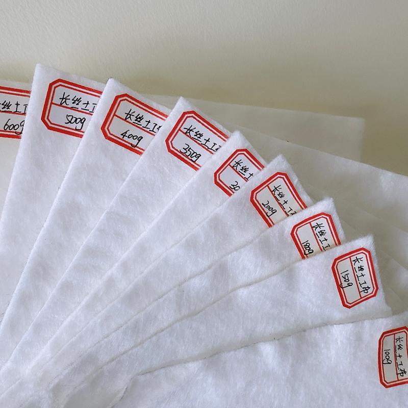 长丝纺粘针刺土工布