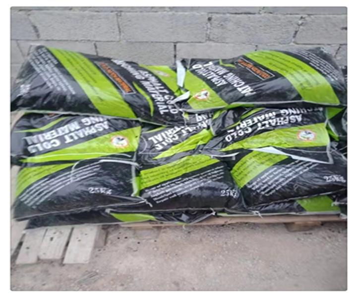沥青冷补料的施工要求