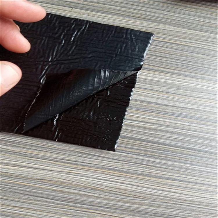 自粘式贴缝带